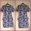 H&M Concious Floral Dress Size uk8 thumbnail 1
