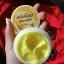 ครีมโสมคุณหญิง 30 g. Ginseng Herbal Cream ครีมโสมปรับสภาพผิวเข้มข้น thumbnail 3