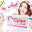 Me Love Collagen 8,000 mg. มี เลิฟ คอลลาเจน thumbnail 5