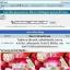 สมุนไพร สบายสาว by อ. เบียร์ สมุนไพรไทยแท้ 100% thumbnail 11