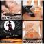 Magic Shot Black Skinny Body 25 ml. เมจิก ช็อท แบลค ระเบิดไขมันทั่วร่างกาย thumbnail 4