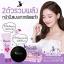 Babalah Aqua Pore BB 10 ml. บาบาร่า บีบี ซิลิโคน หน้า Wow แบบสาวเกาหลี thumbnail 7