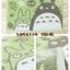 พรมเช็ดเท้า My Neighbor Totoro (สีเขียว) thumbnail 1