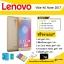 Lenovo Vibe K6 Note 2017 รุ่น RAM4GB ความจำ 32G แถมเคส+ฟิล์ม+เมม+PowerBank+ไม้เซลฟี่