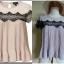 Topshop cream blouse Size uk 10 thumbnail 1