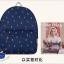 กระเป๋าเป้สะพายยี่ห้อ Superlover ดอกไม้สไตส์ญี่ปุ่นและเกาหลี รุ่นอัปเกรดมีกระเป๋าข้าง (Pre-Order) thumbnail 24