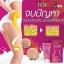 Top Slim TS Slimming Body Cream 30 g. ทอป สลิม ครีมลดสัดส่วน ทาตรงไหน ผอมตรงนั้น thumbnail 6