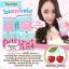 Mojii Cherry Serum 10 g. โมจิ เชอร์รี่ เซรั่ม สูตรพิเศษจาก อเซโรล่า เชอร์รี่ thumbnail 2
