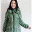 ((ขายแล้วครับ))((จองแล้วครับ))ca-2578 เสื้อโค้ทกันหนาวผ้าร่มสีเขียว รอบอก42 thumbnail 1