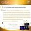 Serum 1 by Wiwa Skincare Expert 15 ml. เซรั่ม วัน ที่สุดของความกระจ่างใส thumbnail 8