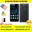 Huawei Y6II (Y62) 2016 แถม เคส+ฟิล์ม+PowerBank thumbnail 1
