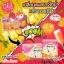 ส้มป่อย Detox by Ovi ผอมไว ปลอดภัย 100% thumbnail 6