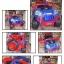 รถแบตเตอรี่เด็กทรงจิ๊ป รุ่น LN-1314 thumbnail 1