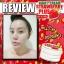Night Cream Strawberry Plus by Mayziio 10 g. ครีมสตรอเบอร์รี่หน้าสด thumbnail 11