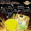Gold Ginseng Lemon Facial Soap by Jeezz 70 g. สบู่โสมมะนาวทองคำ สบู่ล้างหน้าที่ดีที่สุด thumbnail 5