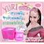 Yuri White Cream 40 g. ครีมโสมยูริ ใช้แล้วขาว เห็นผลใน 7 วัน thumbnail 12