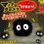 ตุ๊กตาฝุ่น (Kurosuke) My Neighbor Totoro ขยับได้ thumbnail 1