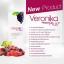 Veronika Plus เวโรนิก้า พลัส สูตรใหม่ thumbnail 7