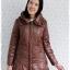 ((ขายแล้วครับ))((จองแล้วครับ))ca-2601 เสื้อโค้ทกันหนาวผ้าร่มสีน้ำตาลกะปิ รอบอก38 thumbnail 1
