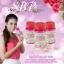 สมุนไพร สบายสาว by อ. เบียร์ สมุนไพรไทยแท้ 100% thumbnail 5