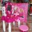 ชุดโต๊ะเครื่องแป้ง Flower Mirror กล่องใหญ่ พร้อมเก้าอี้นั่ง thumbnail 2