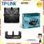 TP-Link Talon AD7200 Multi-Band Wi-Fi Router (Blck) thumbnail 1