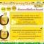 Gold Honey Set โกลด์ ฮันนี่ เซท ชุดตบฝ้า หน้าใส ฆ่าสิว thumbnail 7