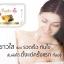 Bumebime Mask Natural Soap 100 g. สบู่บุ๋มบิ๋ม แค่ฟอก ก็ขาวได้ thumbnail 11