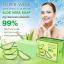 Super Wink Smoothing & Moisture Aloe Vera Soap 99% 80 g. สบู่ว่านหางจระเข้เข้มข้น thumbnail 7