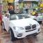 รถแบตเตอรี่ รุ่น BMW X6 #ลิขสิทธิ์แท้ สีขาว thumbnail 2