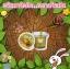 Lovexury Slimming Mask Cream 200 g. เลิฟซูรี่ ครีมมาส์คผิว สลายไขมัน thumbnail 1