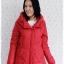 ((ขายแล้วครับ))((คุณSirlukจองครับ))ca-2603 เสื้อโค้ทกันหนาวผ้าร่มสีแดง รอบอก40 thumbnail 1