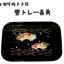 ถาดแบบญี่ปุ่น My Neighbor Totoro thumbnail 1