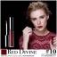 Cho Silky Matte Liquid Lipstick ลิปแมทโช แบรนด์ของเนย โชติกา thumbnail 23