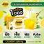 Lemon Collagen เลมอน คอลลาเจน ผิวกระจ่างใส เนียนนุ่ม ชุ่มชื้น thumbnail 12