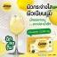 Lemon Collagen เลมอน คอลลาเจน ผิวกระจ่างใส เนียนนุ่ม ชุ่มชื้น thumbnail 10