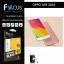 Focus ฟิล์มกระจกนิรภัย OPPO A39 กันรอยนิ้วมือติดเองได้ง่ายๆ thumbnail 1