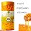 Nature's King Royal Jelly เนเจอร์ คิง รอยัล เจลลี่ นมผึ้ง นำเข้าจากออสเตรเลีย thumbnail 8