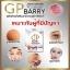 GP Barry by LS Celeb กลูต้า จีพี แบรี่ ฟื้นบำรุงผิวคล้ำเสีย thumbnail 5