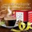Cor Cafe คอร์ คาเฟ่ กาแฟดูแลรูปร่าง thumbnail 1