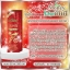 Ginseng Whitening Lotion by Money 120 ml. โลชั่นกันแดด โสมมันนี่ thumbnail 6