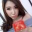 Yuri Ginseng White Cream Plus Lycopene 30 g. ยูริ ครีมมะเขือเทศ ทาได้ทั้งหน้า และตัว thumbnail 11
