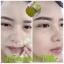 Gold Ginseng Lemon Facial Soap by Jeezz 70 g. สบู่โสมมะนาวทองคำ สบู่ล้างหน้าที่ดีที่สุด thumbnail 8