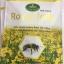 Nature's King Royal Jelly 1,000 mg. นมผึ้ง เนเจอร์ คิง thumbnail 3