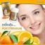 Ausway High Strength Vitamin C Max 1200 mg. ออสเวย์ วิตามินซี หน้าใส thumbnail 5