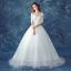 (Pre-Order) ชุดแต่งงาน <แขนยาว> รหัสสินค้า WDL0743 thumbnail 1