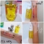 Babalah Cleansing Oil 70 ml. บาบาร่า เคลนซิ่ง ออยล์ ออยล์ทำความสะอาดเครื่องสำอาง thumbnail 6