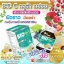 Bio Gluta Melon Clear Acne + Oil Control 1,500 mg. ไบโอ กลูต้า เมล่อน ผิวเด็ก หน้าใสไร้สิว thumbnail 4