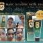 Magic Cleansing Facial Foam by Magic Wonderland 80 ml. เมจิค เคลนซิ่ง เฟเชียล โฟม โฟมล้างหน้า สาหร่าย + ชาร์โคล thumbnail 6