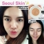 Soul Skin Mineral Air CC Cushion 15 ml. แป้งสูตรน้ำแร่ธรรมชาติ thumbnail 17